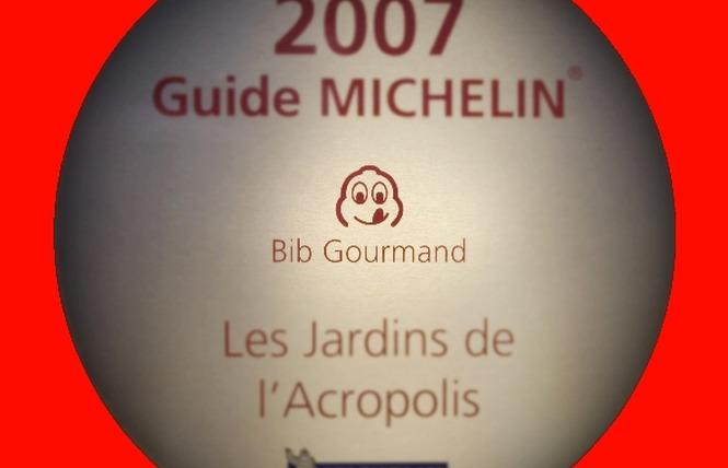 LES JARDINS DE L'ACROPOLIS 4 - Rodez
